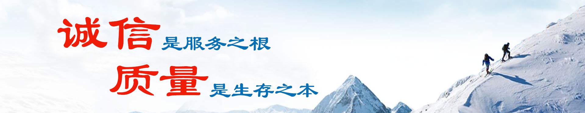 豫鑫科技新闻
